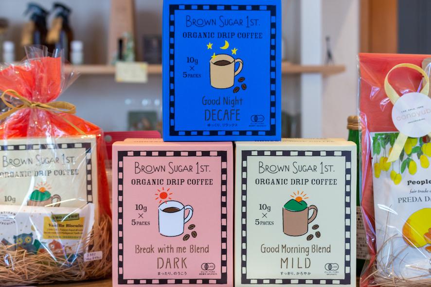 【ブラウンシュガー1st】オーガニックドリップコーヒー